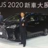 台湾にてレクサス新型「LM300h」が大人気!何と2020年分の割当て台数700台が完売で、