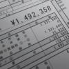12月13日より一部改良のスズキ・新型「アルト」はHIDランプがオプションに。ついでに