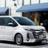 フルモデルチェンジ版・トヨタ新型「ノア/ノア・カスタム」が2021年7月に登場すると