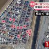 北海道にて14台以上もの車に線キズが付けられる被害が相次ぐ→それ以前に路駐している