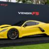 最高時速483km/hのスペックを持つヘネシー「ヴェノムF5」の製品モデルが2020年に発売