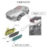 マツダ・新型「マツダ3(Mazda3)」がまたもやリコール。エントリーグレードのルームミ