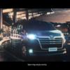 トヨタ新型「グランビア(日本名:グランドハイエース)」のテレビCMがシレッと公開中。