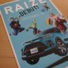 トヨタ新型「ライズ(RAIZE)」見てきた!コンパクトSUVとは思えぬ程のダイナミック感、