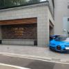 九州・福岡のスーパーカーオーナー必見!福岡県にて高級賃貸マンション・ニューガイア