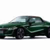 """ホンダ「S660」に特別仕様車""""Trad Leather Edition""""が発売。専用内装で高級感を演出、"""