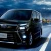 フルモデルチェンジ版・トヨタ新型ノア/ヴォクシーが統合されると断言していた一部カ