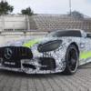 メルセデスベンツAMG「GT R Pro」のティーザー映像が公開に。気になるパフォーマンス