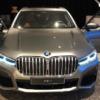 いやこれデカ過ぎやろ…BMW・新型「7シリーズ」のフロントデザインが完全リーク