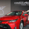 2021年モデル・トヨタ新型「カローラ・アルティス」の市販化を検討。低迷するセダン市