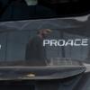 トヨタの新型小型商用車「プロエース・シティ(PROACE CITY)」に関するティーザー画像