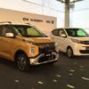 三菱・新型「eKワゴン/eKクロス(eK X)」が遂に初公開。気になる価格帯やグレード、ボ