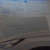 【価格は高い?安い?】フルモデルチェンジ版・ホンダ新型ヴェゼルの見積もりしてみた