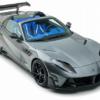 """カスタム世界最速一番乗り?!マンソリーがフェラーリ812GTS専用ボディキット""""スタロ"""