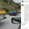 【被害総額4億円以上】スイス・ゴッタルド峠にてブガッティ・シロンとポルシェ911GTS