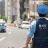 警察官として信用を失墜させる悪質行為。香川県警の警部補が自身の息子の事件の証拠を