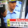 煽り運転&暴行を加えた宮崎文夫 容疑者と同乗していた喜本奈津子 容疑者の顔が判明。