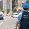 市道を145km/hで走行した男性巡査が免許取消ではなく減給だけという現実。男性巡査「