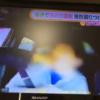 【最新情報】茨城県・常盤道と愛知県、静岡県でのホワイトSUVのオーナーの煽り運転&