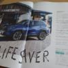 【中編】トヨタ・新型「RAV4」の公式カタログを入手。安全装備やグレード別標準装備等