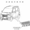 いや早すぎだろ…日産・三菱の新型「ルークス/デイズ/eKスペース/eKクロス」に14万