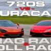 ランボルギーニ「ウラカン」とマクラーレン「720S」がドラッグレースバトル。「720S」