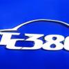 スバル「WRX STI」が380馬力にまで大幅向上。日本限定50台のみ「WRX STI TC380」の価