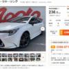 早過ぎじゃない?発売したばかりトヨタ新型「カローラ・ツーリング」が早くも中古車サ