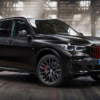 まさかのBMW公式!真っ黒ボディに赤のキドニーグリルを採用した特別仕様車X5ブラック